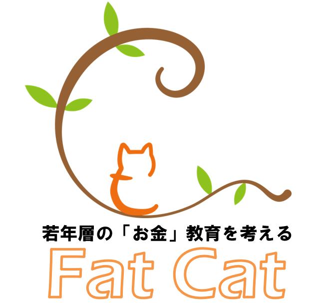 fatcatロゴ